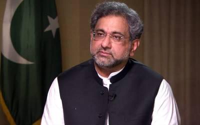 حکومت کے آخری 100 دنوں کی الٹی گنتی شروع، اس دوران وزیراعظم عباسی کیا کرنے جارہے ہیں؟ پاکستانیوں کیلئے بڑی خبرآگئی