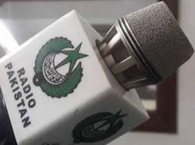 نیا زمانہ، نیا چینل اورنیا ردھم،ریڈیو پاکستان نے نوجوانوں کوشاندار موقع دیدیا