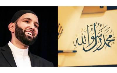 حضرت محمد ﷺ اور حضرت عائشہ رضی اللہ تعالیٰ عنہا کے بارے میں غیرمسلم خاتون کا مسلمان عالم دین سے سوال، آگے سے ایسا جواب دیا کہ سن کر خاتون نے فوری اسلام قبول کر لیا