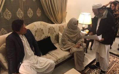 عمران خان کی شادی کی تصدیق آج ہی نکاح ہوا ،جلد ولیمے کی تقریب بھی منعقد ہو گی:فواد چوہدری