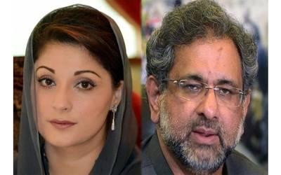 مسلم لیگ کی جانب سے وزیراعظم کا امیدوار کون ہو گا؟ وزیراعظم شاہد خاقان عباسی اور مریم نواز دونوں نے اعلان کر دیا ،انتہائی حیران کن خبر آ گئی