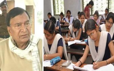 بھارت کی ریاست بہار میں میٹرک کے امتحان میں بیٹھنے والے طلبہ کو چپل پہننے کی ہدایت
