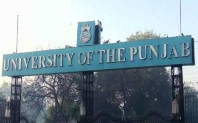 سوشل میڈیا پر طالبہ کو ہراساں کرنے کے مقدمہ میں پنجاب یونیورسٹی کے ایک پروفیسر ،4اسسٹنٹ پروفیسر ز کی عبوری ضمانتیں منظور