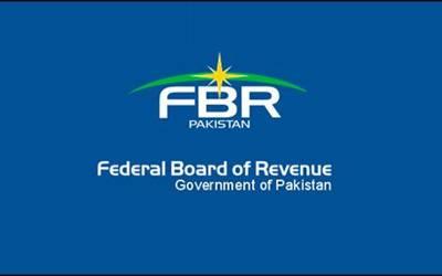 اسلام آباد میں اربوں مالیت کی اراضی کے خریدار ٹیکس نیٹ میں شامل نہیں، ایف بی آر کا انکشاف