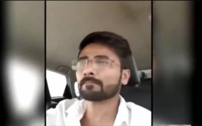 کراچی:شاہراہ فیصل پرفائرنگ کرنے والے عدنان پاشا کی نئی ویڈیو سامنے آگئی