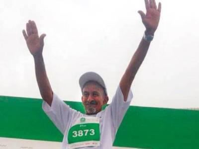79 سالہ سعودی شہری نے وہ کام کر دکھایا جو پاکستانی نوجوان بھی کرنے سے بے حد گھبراتے ہیں