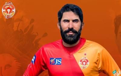 ''آج یہ ایک کام کرنے کی وجہ سے کامیابی ملی ہے ''اسلام آباد یونائیٹڈ کے کپتان مصباح الحق نے جیت کی اصل وجہ بتا دی