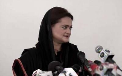 نواز شریف کے ساتھ کھڑے نہ ہونے والے کو ریاست میں جگہ نہیں ملے گی : مریم اورنگزیب