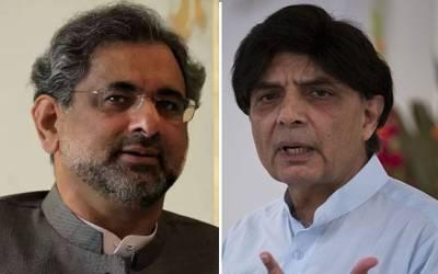 چوہدری نثار نے سینیٹ الیکشن میں لیگی امید وار کو ووٹ ڈالنے کی یقین دہانی کروادی