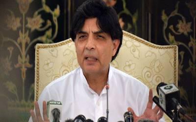 پارلیمانی پارٹی کے اجلاس میں تب بھی شریک نہیں ہوا جب نواز شریف وزیر اعظم تھے: چوہدری نثار