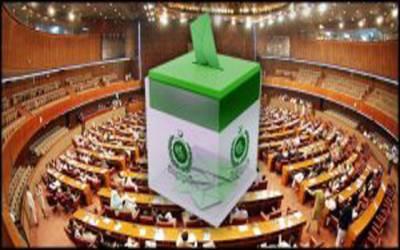 پی ٹی آئی نے ن لیگ کی پنجاب سے ایک سیٹی جیتی تو ن لیگ نے کے پی کے سے کتنی سینیٹ کی سیٹیں جیت لیں ؟انتہائی حیران کن خبر آ گئی