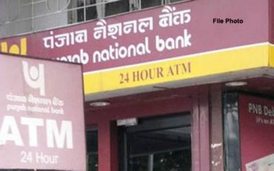 بھارت ، پنجاب نیشنل بنک سکینڈل کے بعد نجی بنکوں میں بھی فراڈ سامنے آنے لگے