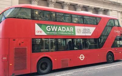 برطانیہ میں پھر پاکستان سے متعلق مہم شروع، بسوں پر بینرز لگ گئے لیکن اس مرتبہ ان پر کیا چیز لکھی گئی؟ جان کر آپ کی بھی خوشی کا ٹھکانہ نہیں رہے گا کیونکہ ۔ ۔ ۔