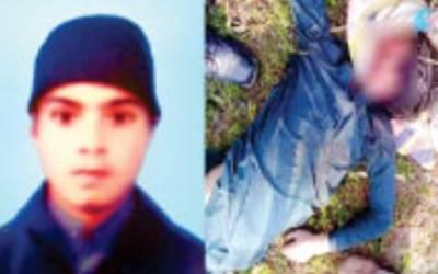 کامرہ میں 13 سالہ یتیم بچے کا اغواء، زیادتی کے بعد قتل، لاش سیدن نالہ سے برآمد