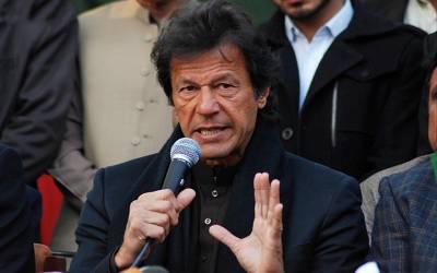 عمران خان نے 2018میں کراچی سے الیکشن لڑنے کا اعلان کردیا