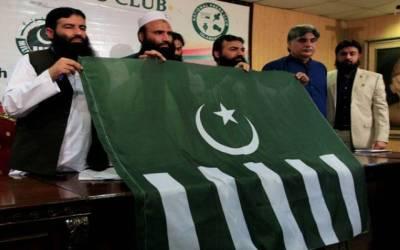 اسلام آبادہائیکورٹ:ملی مسلم لیگ کی رجسٹریشن سے متعلق درخواست منظور