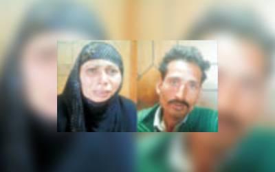 '' امام مسجد نے میرے شوہر کے بارے میں مجھ سے یہ جھوٹ بول کر میرے ساتھ جنسی زیادتی کی اور ۔ ۔ ۔ '' پاکستانی خاتون نے شرمناک ترین بات بتادی
