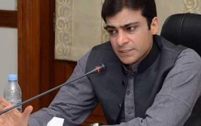 """مسلم لیگ ن کی پنجاب میں """"عوامی رابطہ مہم"""" حمزہ شہباز کے سپردکردی گئی"""