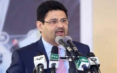 وفاقی بجٹ 27 اپریل کو پیش کیا جائے گا، حکومت کا اعلان
