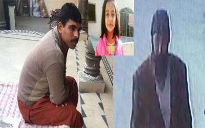 زینب قتل کیس کے مجرم عمران کی سزا کیخلاف اپیل سماعت کیلئے مقرر