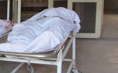 حیدر آبادکے علاقے گورنگر میں ماں نے 2 بچوں کو زہر دے کر خودکشی کرلی