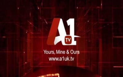 """صحافی مبین رشید کا چینل """" اے ون ٹی وی"""" 23 مارچ کو لانچ ہوگا"""