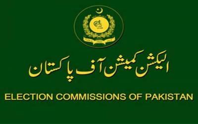 پی ٹی آئی غیر ملکی فنڈنگ کیس، الیکشن کمیشن نے محفوظ فیصلہ سنادیا