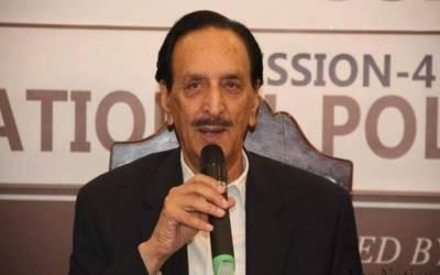 ن لیگ نے چیئرمین سینیٹ کیلئے راجہ ظفرالحق اور ڈپٹی چیئرمین کیلئے عثمان کاکڑ کو نامزدکردیا