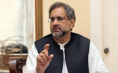 وزیراعظم شاہد خاقان عباسی کی نامزدگی کے خلاف درخواست مسترد