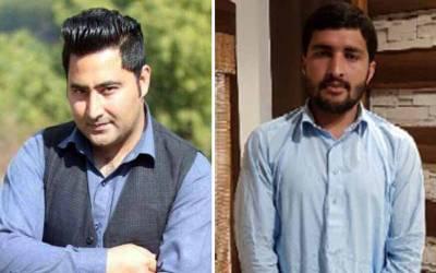 مشال قتل کیس: مرکزی ملزم عارف خان کو جوڈیشل ریمانڈ پر جیل بھیج دیا گیا