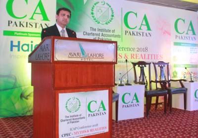 پاکستان انسٹیٹیوٹ آف چارٹرڈ اکاؤنٹینٹس کے تحت منعقدہ سی پیک میتھ اینڈ ریالٹی کانفرنس،منصوبہ صنعتوں کی ترقی کا باعث بنے گا: ایس ایم نوید