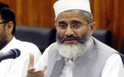 جماعت اسلامی نے مسلم لیگ ن کی حمایت کااعلان کردیا