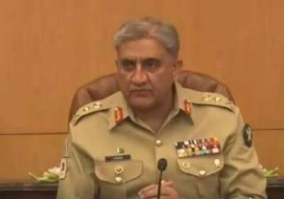"""""""پاکستانیوں کو سمجھ لینا چاہیے کہ آج فوج ۔ ۔ ۔"""" جنرل قمر جاوید باجوہ نے دوٹوک اعلان کردیا، واضح پیغام دیدیا"""