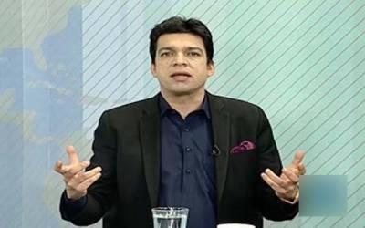 ڈپٹی چیرمین سینیٹ کا انتخاب سلیم مانڈی والا جیتیں گے : فیصل واڈا کا دعویٰ