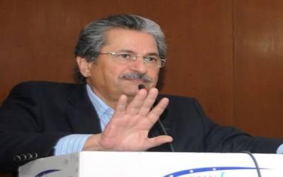 فیصلہ کیاتھاکہ چیئرمین سینیٹ انتخاب میں پیپلزپارٹی کے امیدوارکو ووٹ نہیں دینا: شفقت محمود