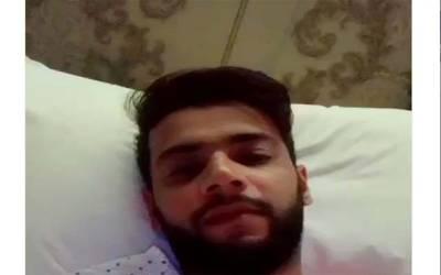'' الحمد للہ ''میں ٹھیک ہوں : عماد وسیم کا مداحوں کے لئے ویڈیو پیغام