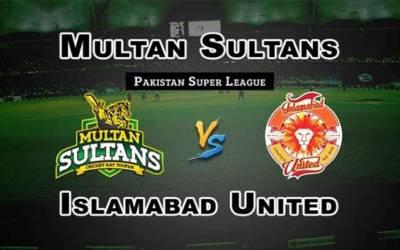 پی ایس ایل ،آج ملتانز سلطانز اور اسلام آباد یونائیٹڈ کے درمیان مقابلہ ہوگا