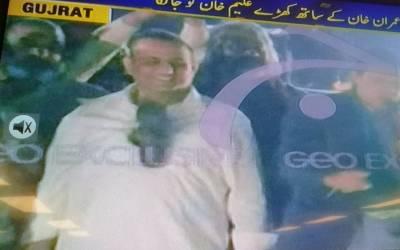 عمران خان گجرات میں جلسے سے خطاب کر رہے تھے کہ شرکاءمیں سے کسی نے جوتا دے مارا جو کہ سیدھا جا کر ۔۔۔ایسی خبر آ گئی کہ سن کر پاکستانی سوچنے لگ جائیں گے یہ کیا کام شروع ہو گیا ہے
