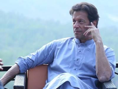 گجرات میں''جوتاکلب'' کے ممبر بننے سے بال بال بچنے کے بعد عمران خان لالہ موسی پہنچ گئے