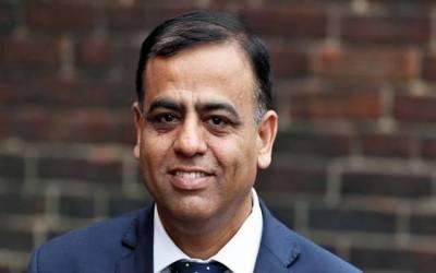 برطانوی رکن پارلیمنٹ محمد یاسین کے دفتر میں 'مشتبہ پیکٹ' موصول