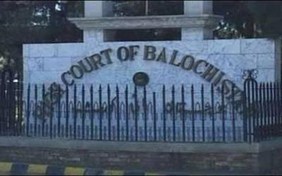 بلوچستان ہائی کورٹ میں لوکل گورنمنٹ فنڈز خوردبرد کیس کی سماعت اگلی ہفتے تک ملتوی