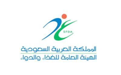 سعودی عرب میں بھارتی شہد پر پابندی ،مضر صحت قرار ، فوری تلف کرنے کے احکامات جاری:سعودی فوڈ اینڈ ڈرگس اتھارٹی