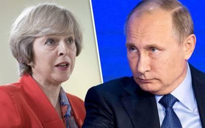 ''تم لوگ فوری ہمارے ملک سے نکل جاؤاور ۔۔۔'' برطانیہ نے روس کے خلاف اب تک کا سب سے بڑا قدم اٹھا لیا،حالات انتہائی کشیدہ، سب سے بڑی خبر آ گئی