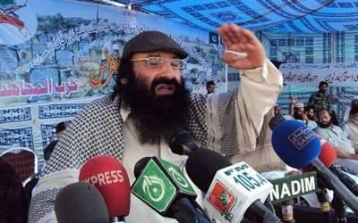بھارتی تحقیقاتی ادارے کی حزب المجاہدین کے سربراہ سید صلاح الدین کے چاروں بیٹوں سے دہشت گردی کے لئے فنڈنگ کے الزام میں تفتیش