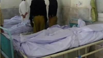 قلعہ سیف اللہ میں ریلوے سٹیشن کے قریب گھر میں دھماکہ ،4افراد جاں بحق ،متعدد زخمی