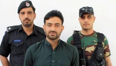 مشال قتل کیس، مطلوب ملزم صابر مایار نے خود کو پولیس کے حوالے کردیا