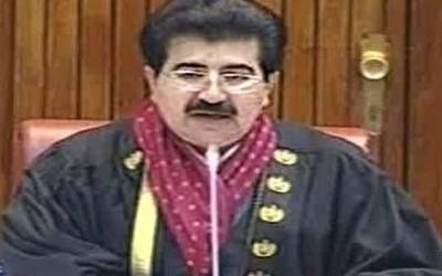 بلوچستان ہائیکورٹ میں چیئرمین سینیٹ کے انتخاب کیخلاف درخواست خارج
