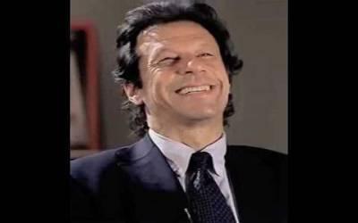گوجرانوالہ کا دورہ ، عمران خان کو 40تولے سونے کا تاج پہنایا جائے گا