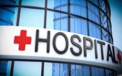 متحدہ عرب امارات کے ہسپتال میں غیر ملکی ملازمہ کا 2 ملین درہم کا بل معاف