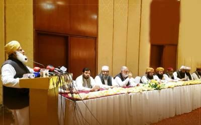 پاکستان میں فیصلے کہاں ہوتے سب جانتے لیکن اظہار مشکل،ہمارے سیاسی ،مالیاتی اوردفاعی ادارے عالمی دباؤ میں ہیں:مولانا فضل الرحمن